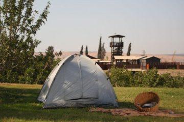 גן לאומי גן השלושה – הסחנה