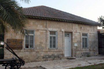 מוזיאון בית הרופא והתיישבות במנחמיה