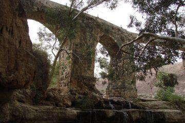 גשר הקנטרה