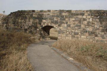 הגשר הקטוע