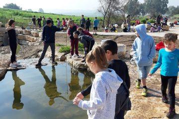 יום טבע לתלמידי בית הספר אופקים בפארק בין המרחביות