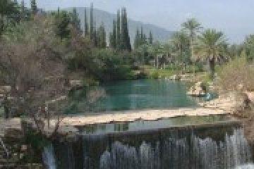 הגן הלאומי גן השלושה (סח'נה)